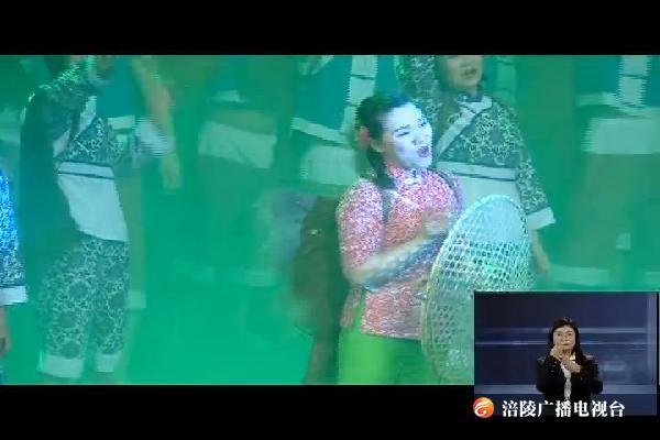 《石之魂》第四届焦石民歌节主题歌会亮相涪陵大剧院