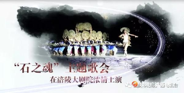 """好消息!期待已久的第四届重庆涪陵焦石民歌节""""石之魂""""主题歌会终于要来了哟"""