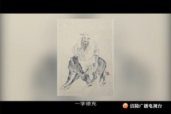 """【钩深大讲堂】宋代""""涪州五贤"""" 主讲人:汪树权 第二集"""