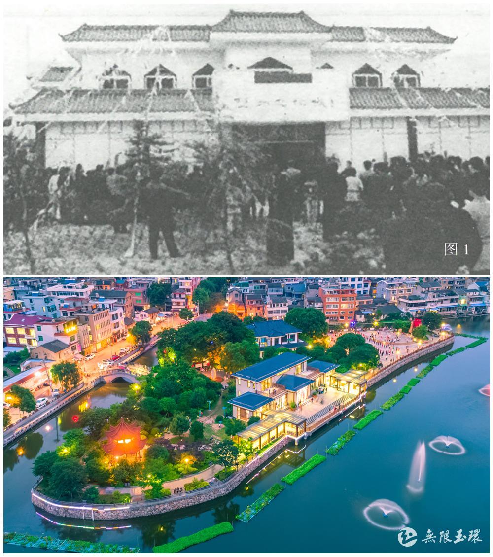 楚洲文化城